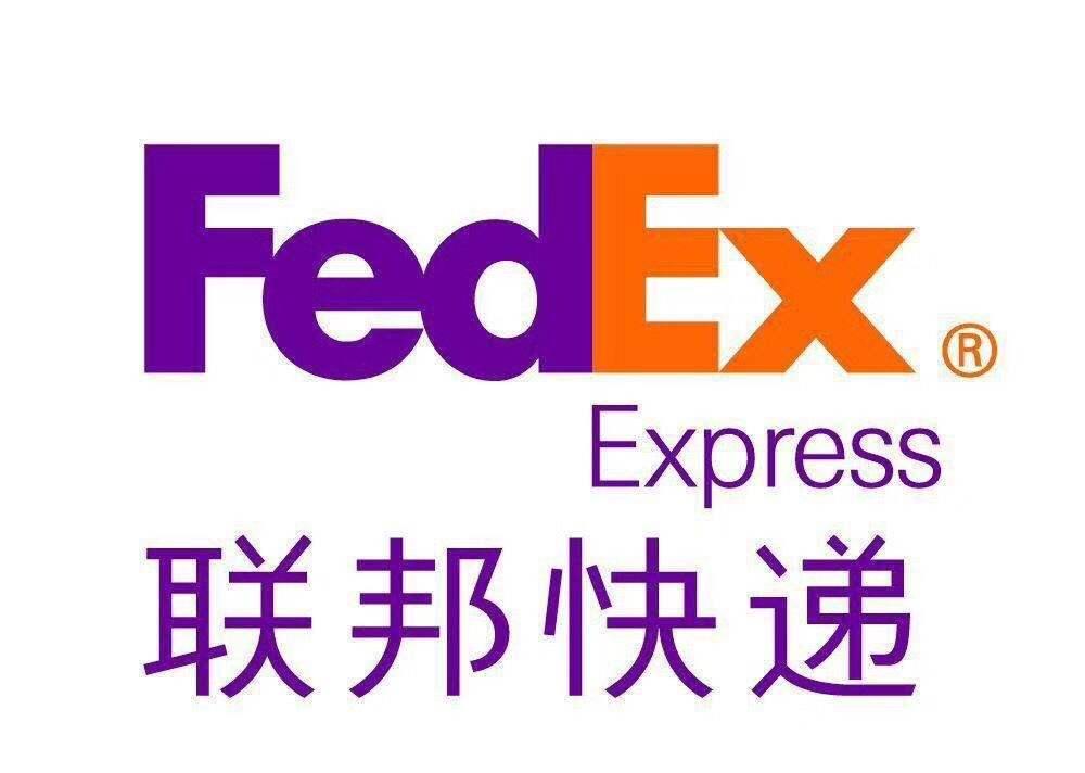 香港联邦:部分国家暂停收寄锂电池货物