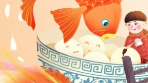 团团圆圆每一年,元宵佳节快乐!